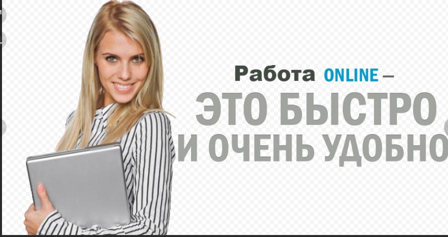 Kak-zarabotat-novichku-v-internete-1.png