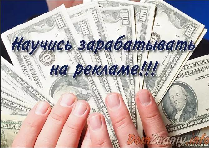 kak-sozdat-svoj-blog-dla-zarabotka.png